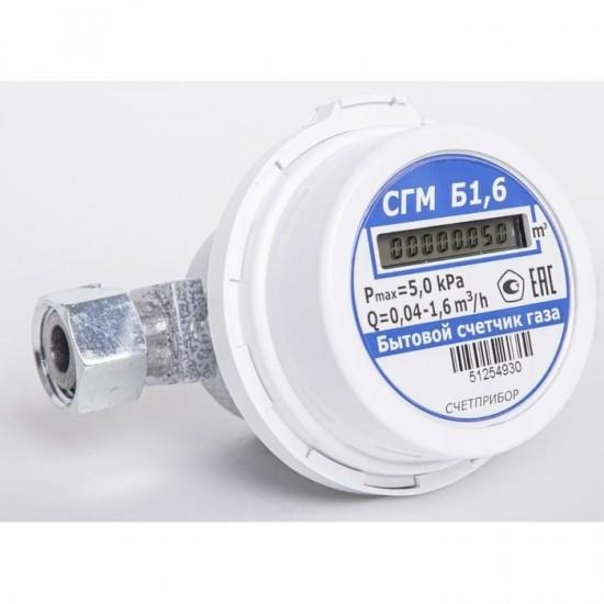 Счетчик газа малогабаритный бытовой СГМБ 1,6
