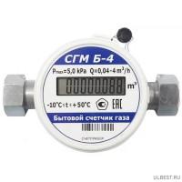 Счетчик газа малогабаритный бытовой СГМБ 4